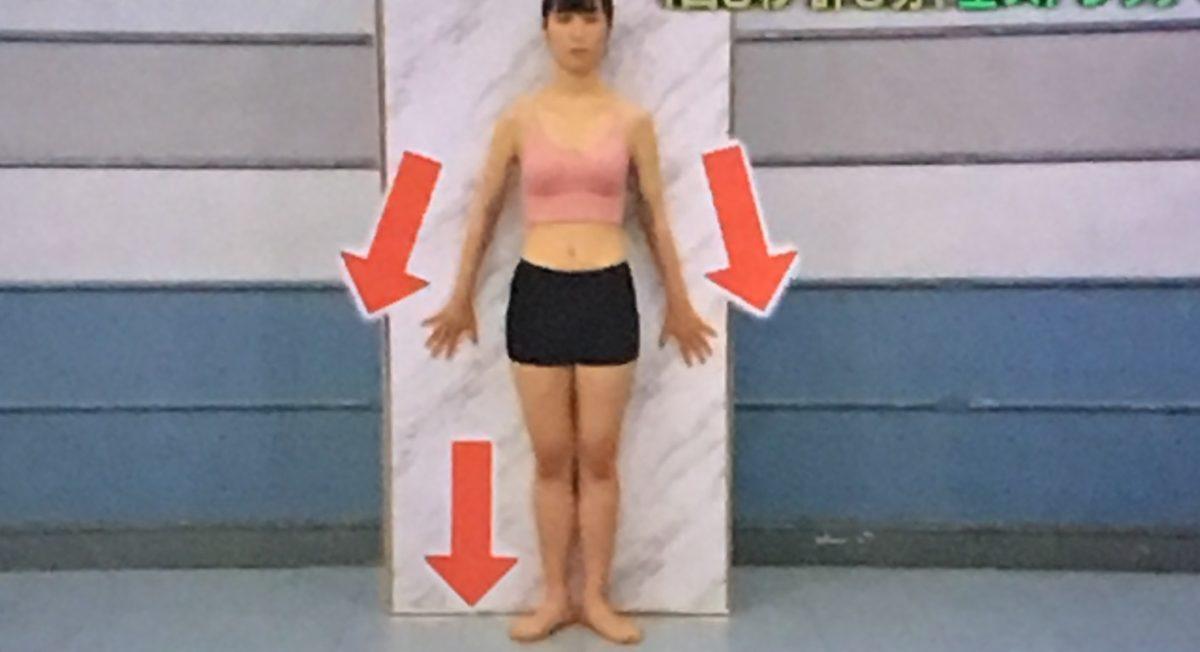 ひざ裏のばしのやり方(壁ピタストレッチ1)