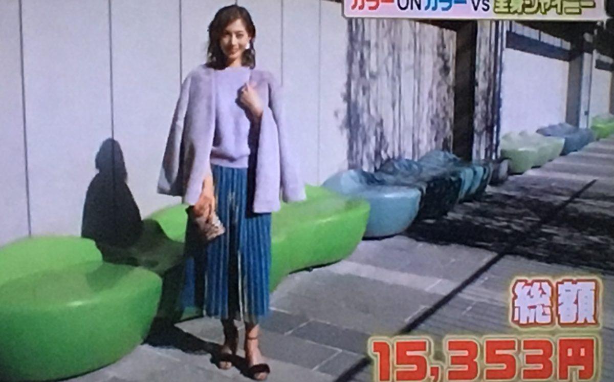 安田美沙子のコーデ