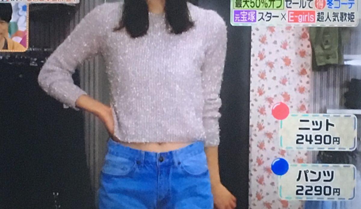 佐藤晴美のコーデ1