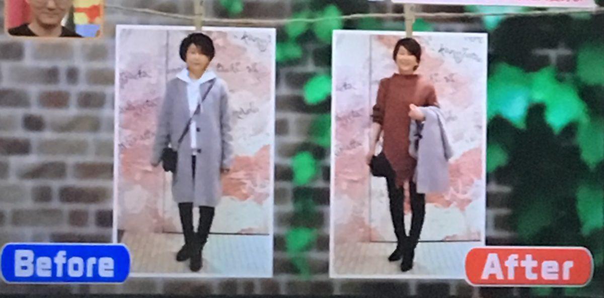 植松さんのファッションチェック2