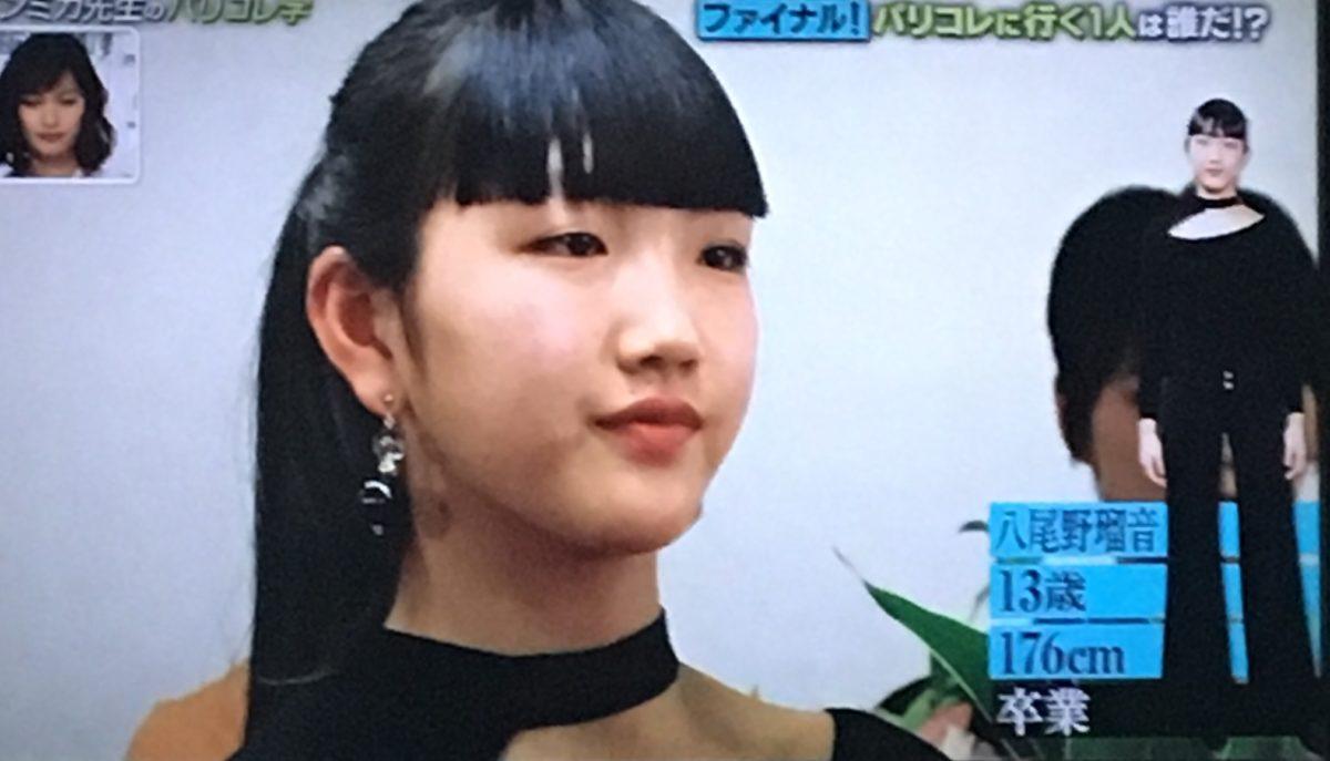 八尾野瑠音さん