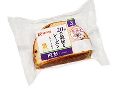 円熟20種の穀物とレーズン(神戸屋)