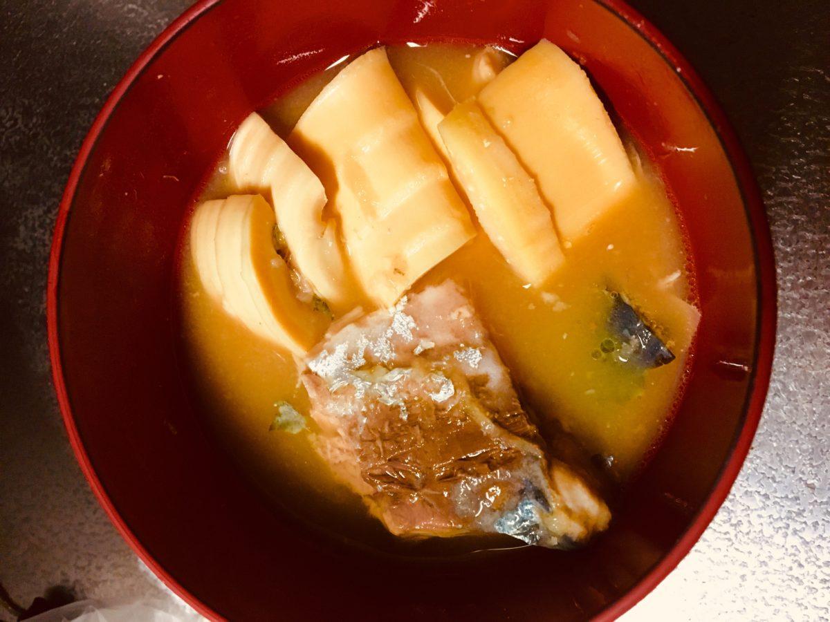 サバ缶とたけのこのみそ汁の作り方(工程5)
