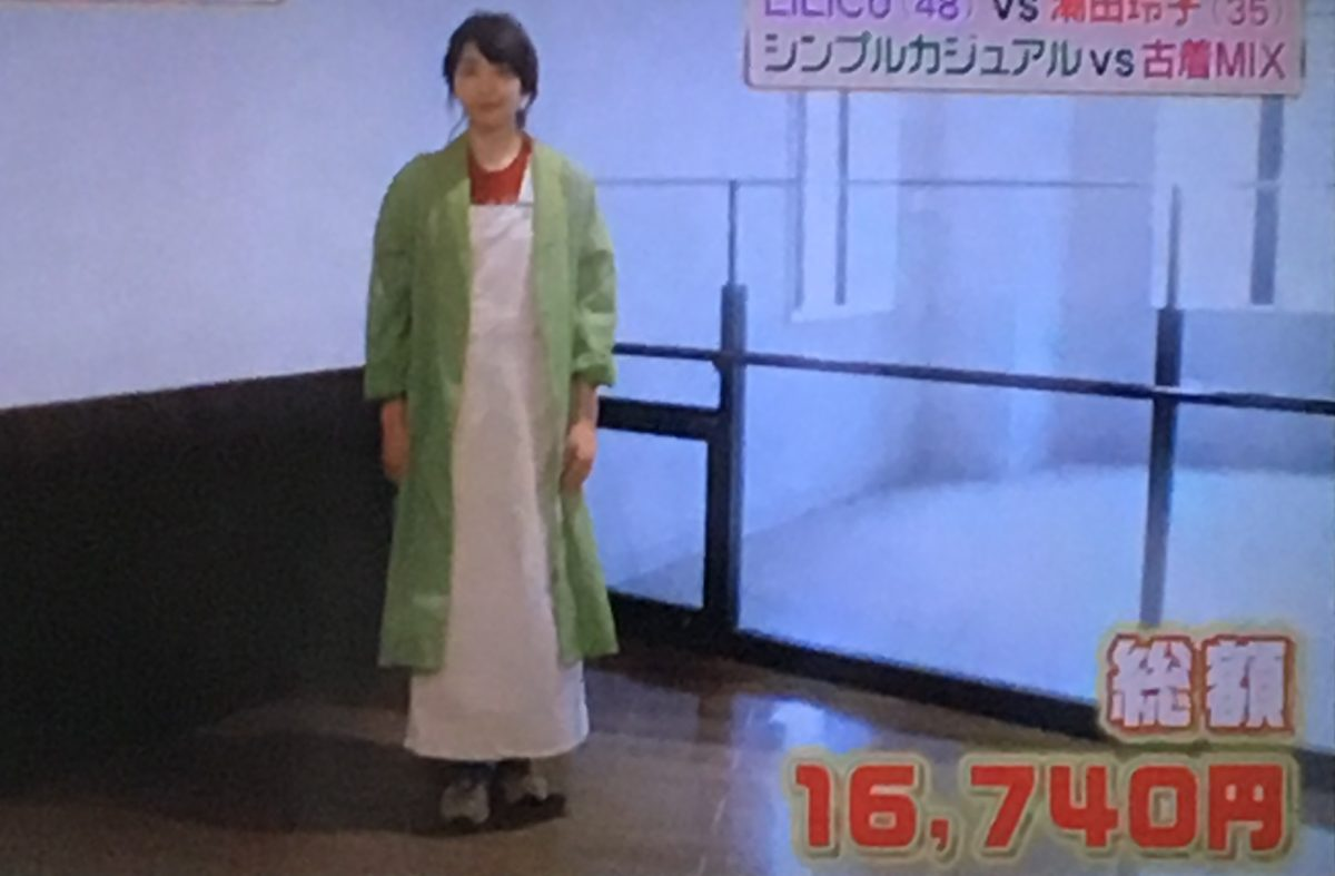 潮田玲子のコーデ