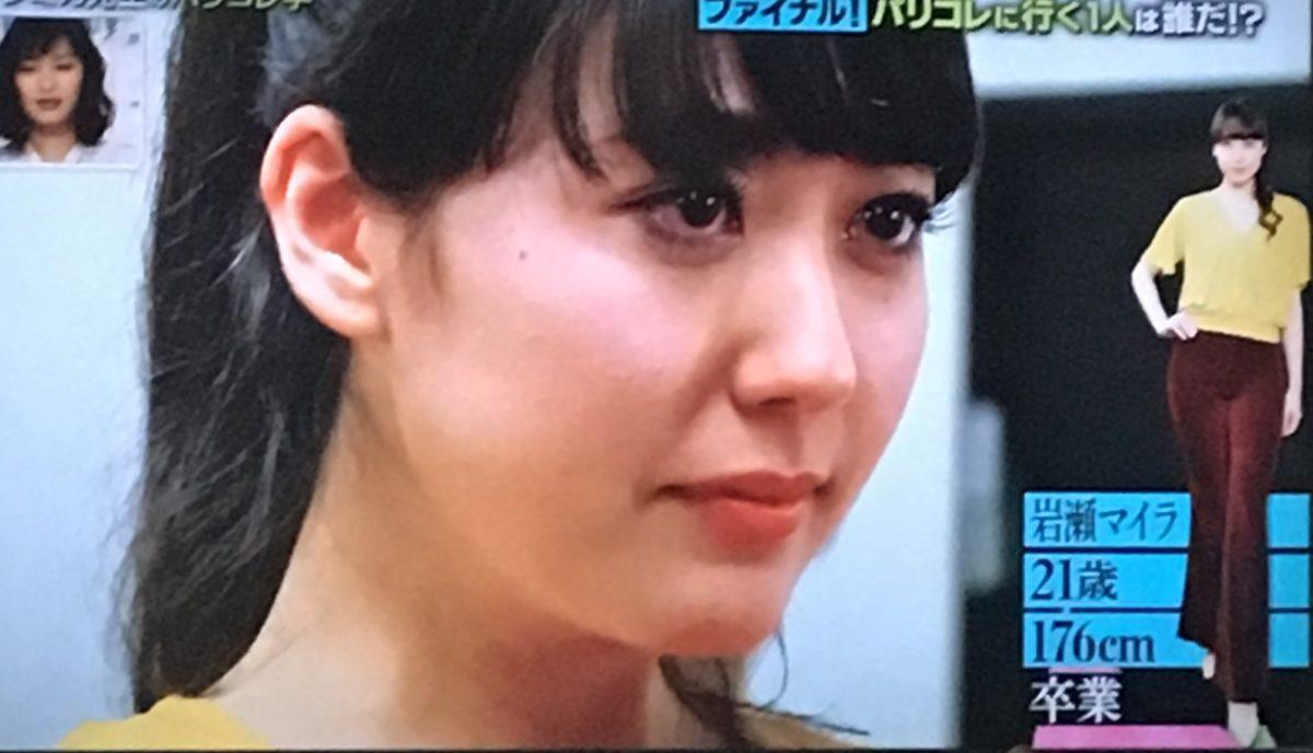 岩瀬マイラさん