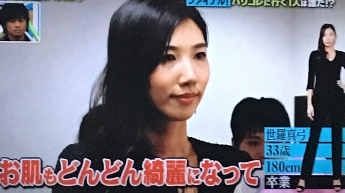 世羅真弓さん