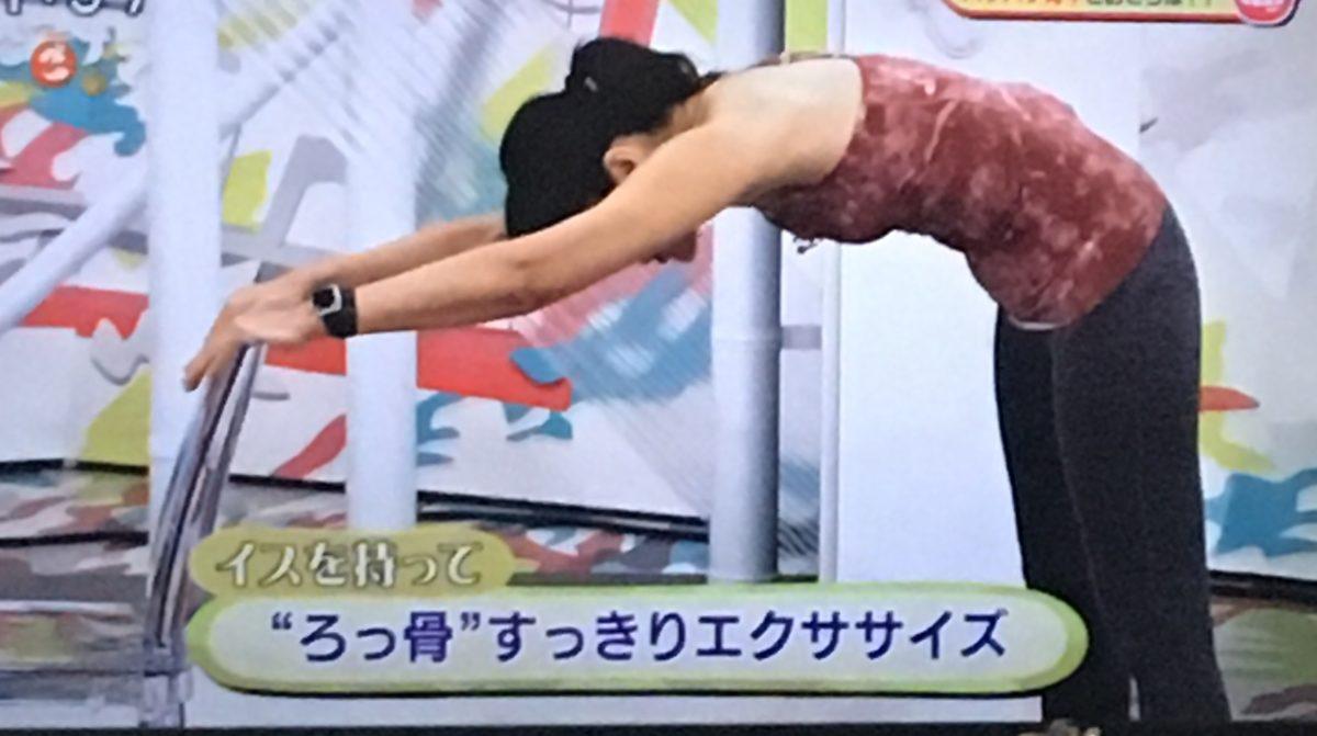 肋骨すっきりエクササイズのやり方1