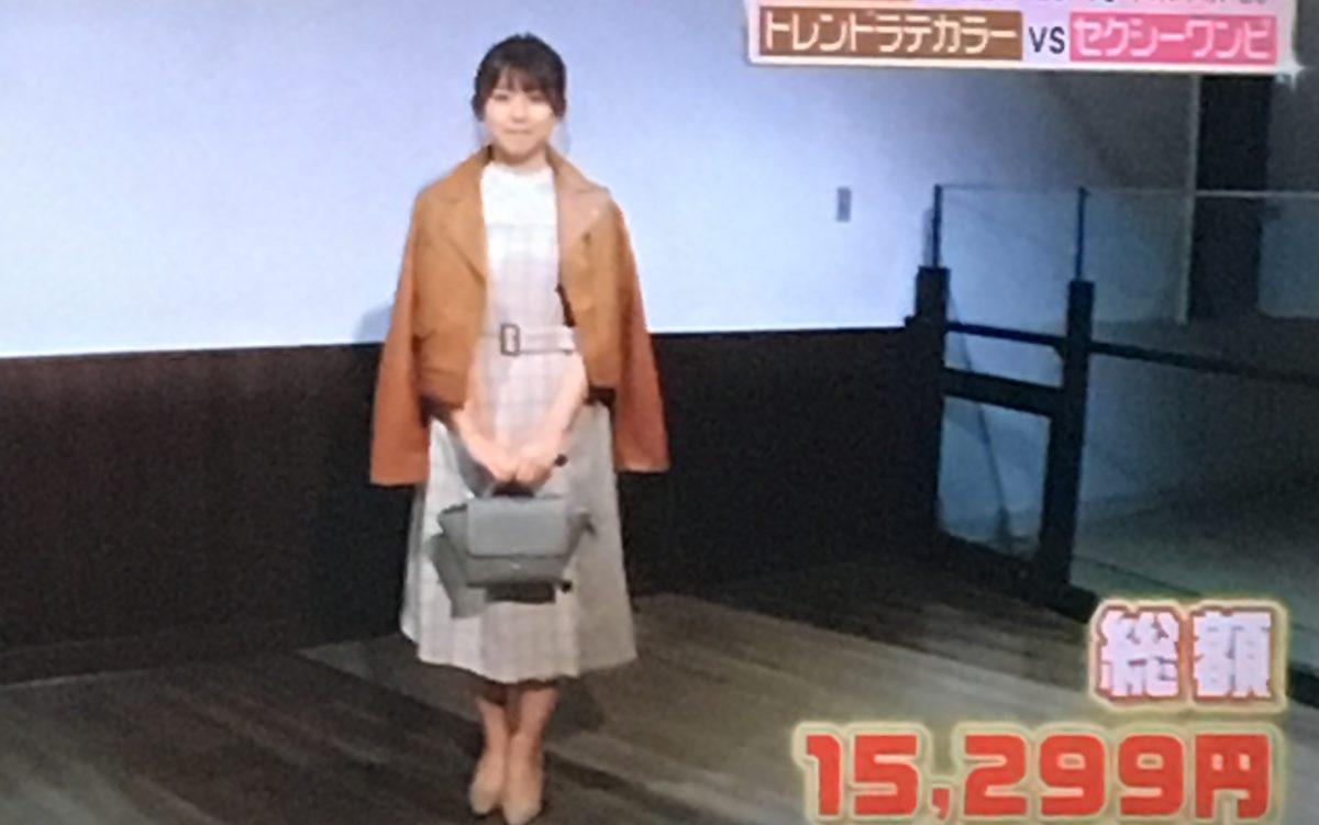 尾崎里紗のコーデ