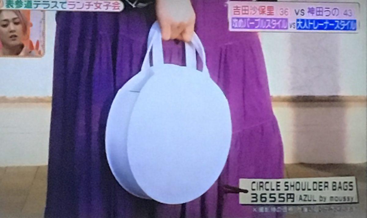 サークルバッグ