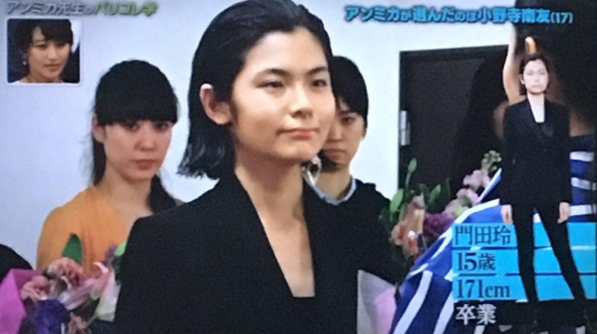門田玲さん