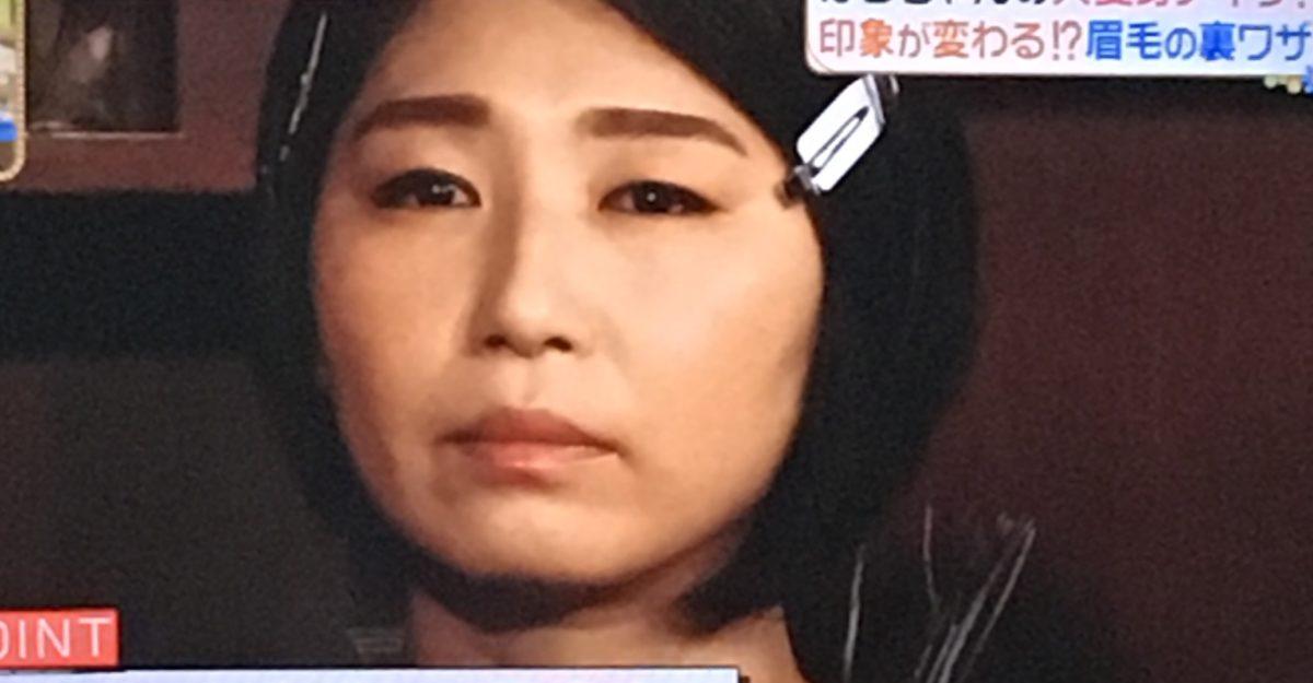 はらちゃんのメイク(眉毛)