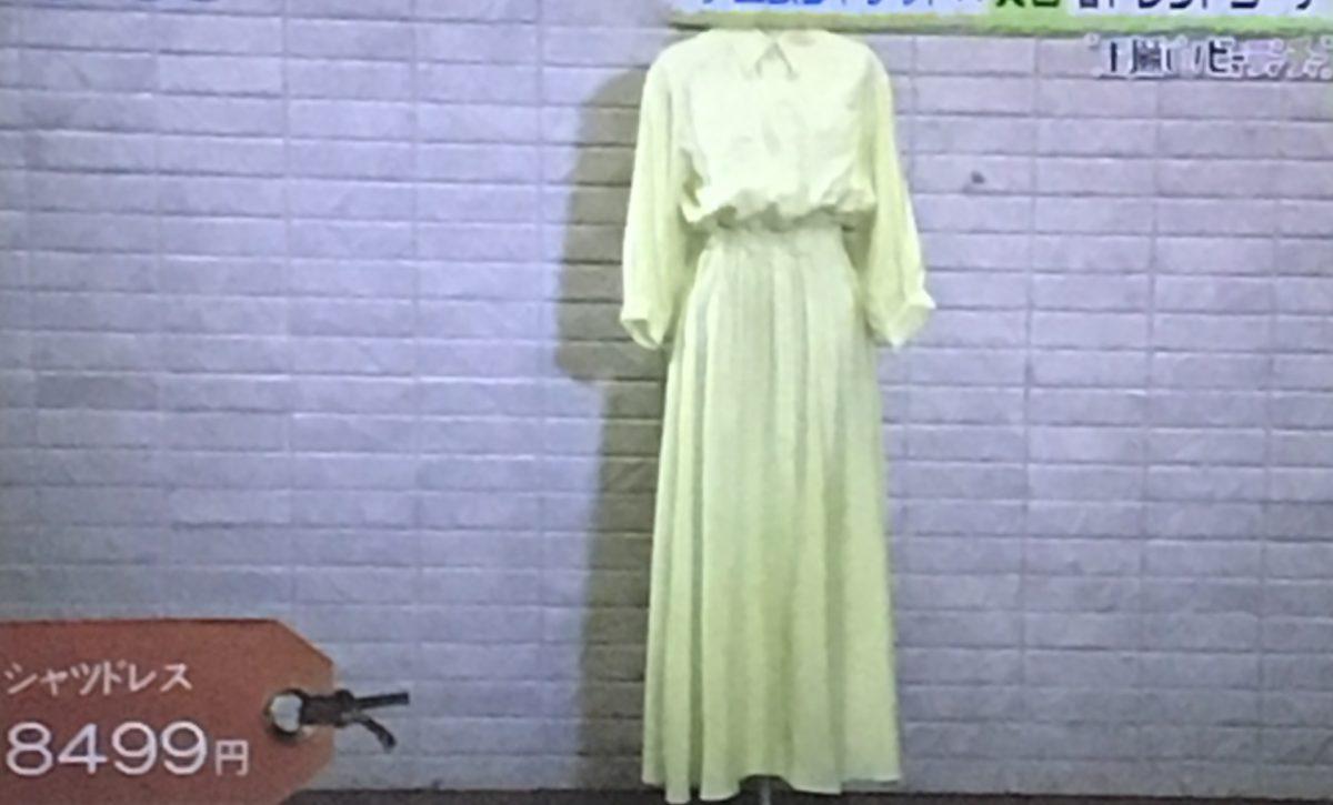 シャツドレス