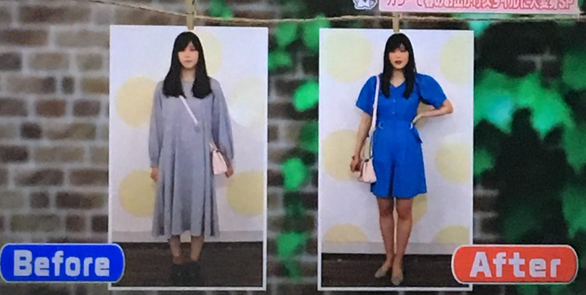 植松さんのファッションチェック1一目