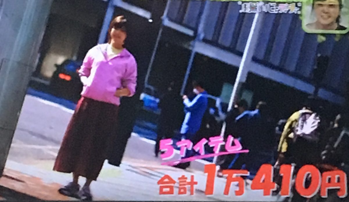 神田愛花のコーデ