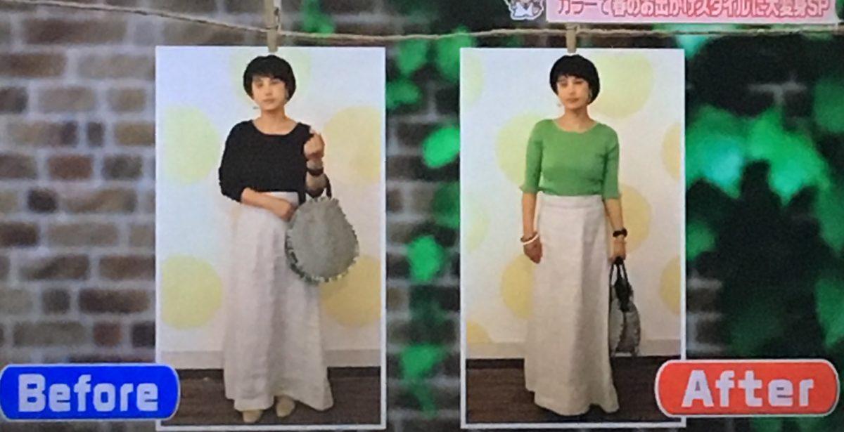 植松さんのファッションチェック3人目