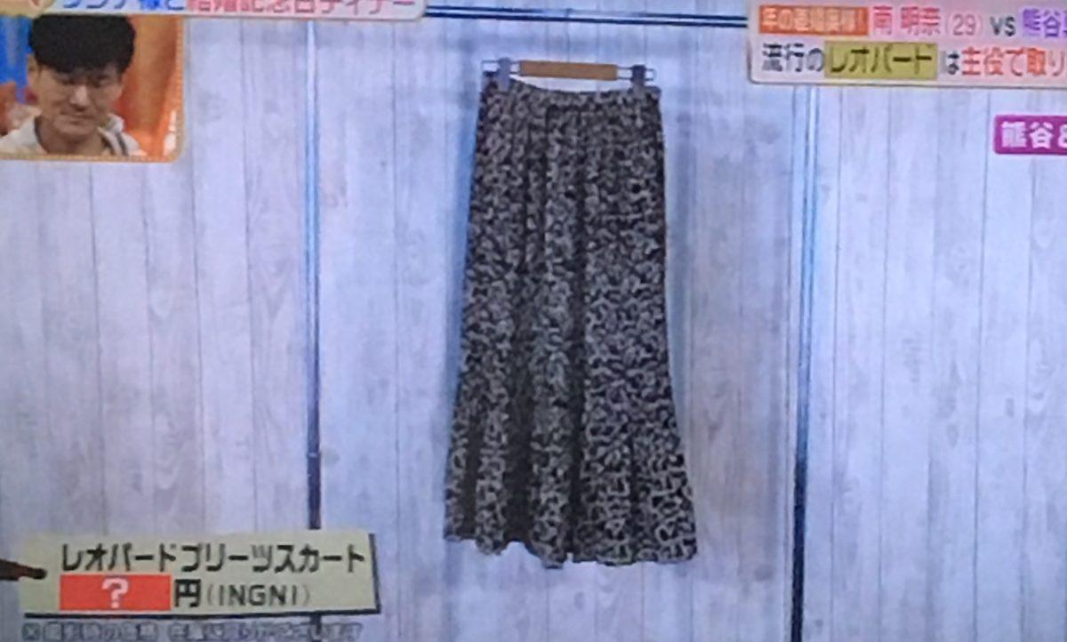 レオパード柄プリーツスカート