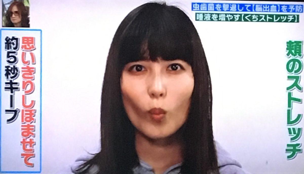 口(頬)のストレッチのやり方2