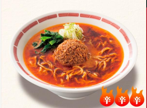 花椒とラー油の担担麺