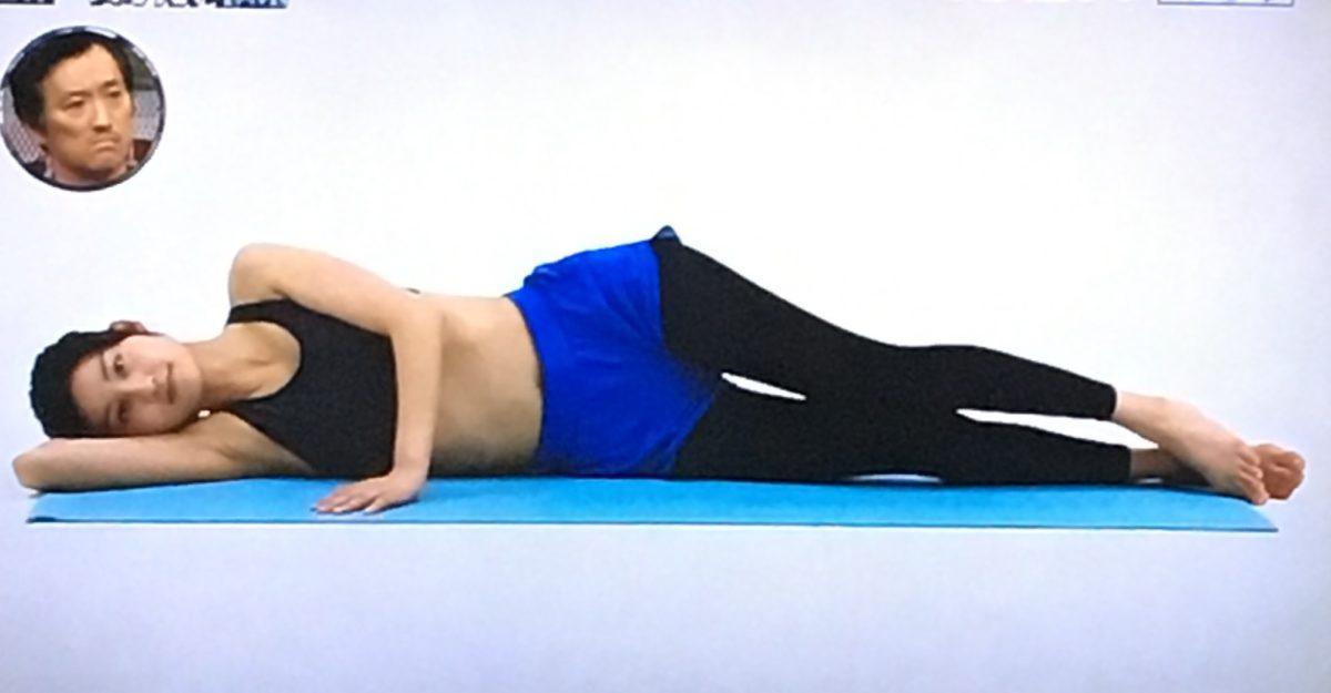 お尻を鍛える5秒筋トレのやり方1