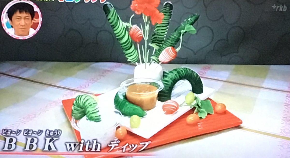 ナマレシピ レミ 平野 ご ご