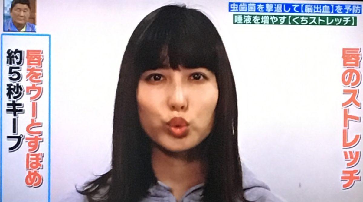 口(唇)のストレッチのやり方1