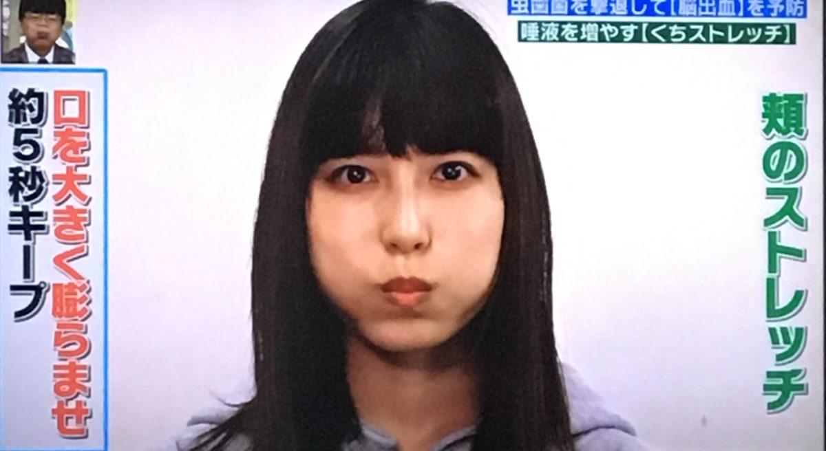 口(頬)のストレッチのやり方1