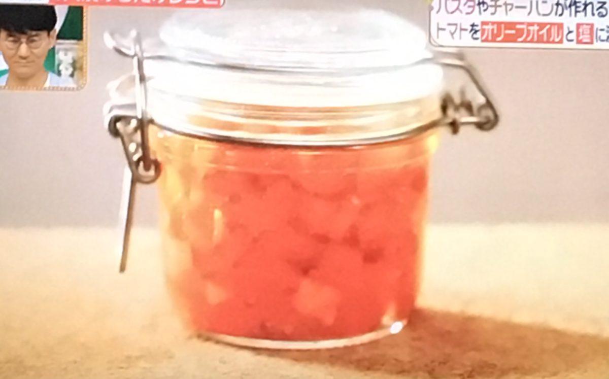 トマトの塩漬けだれ