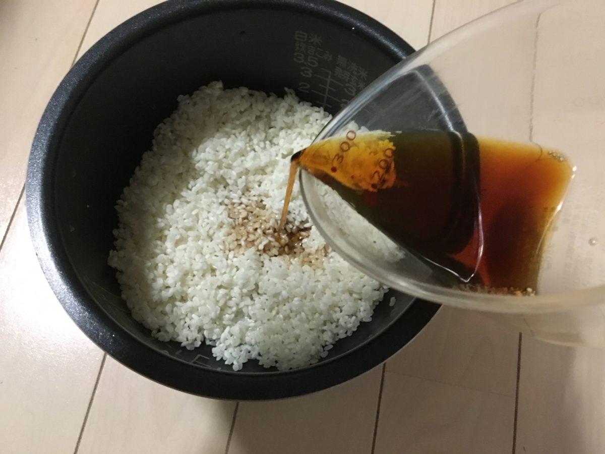 炊き込みご飯の作り方(工程4)