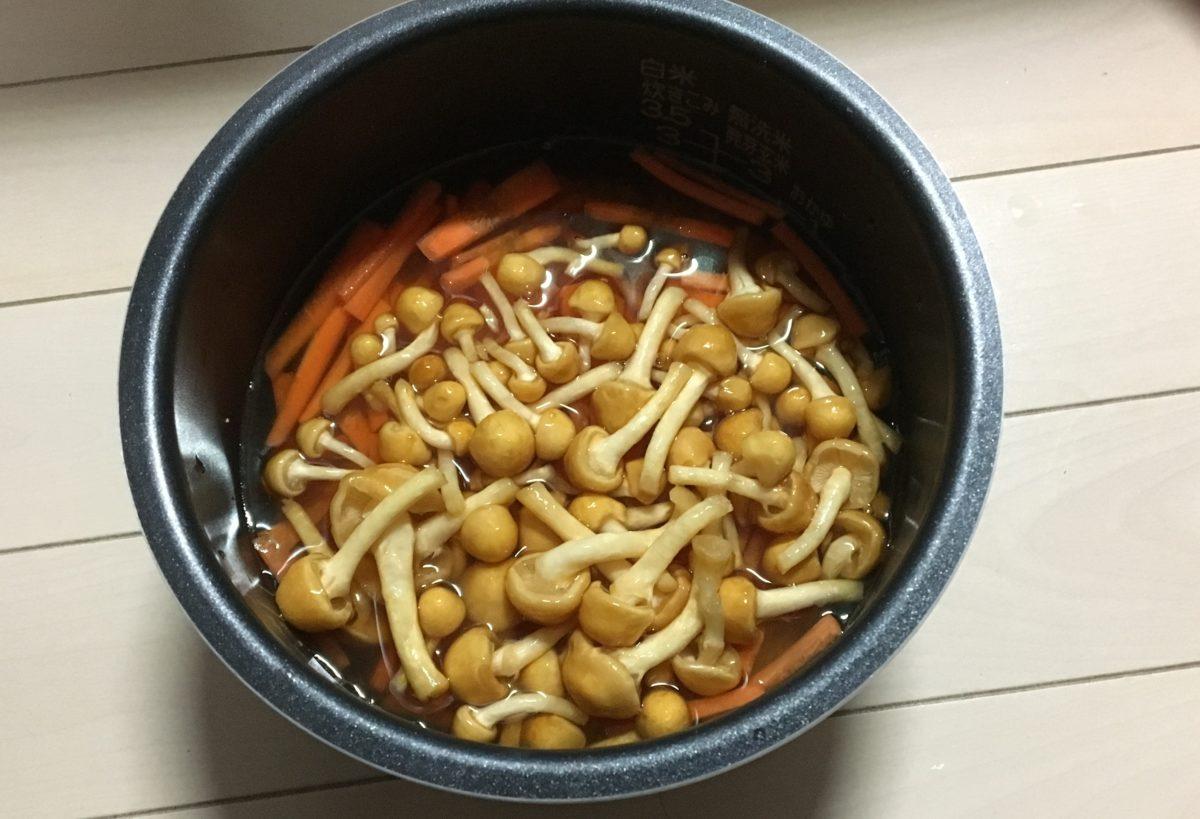炊き込みご飯の作り方(工程7)