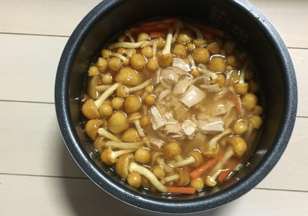 炊き込みご飯の作り方(工程8)