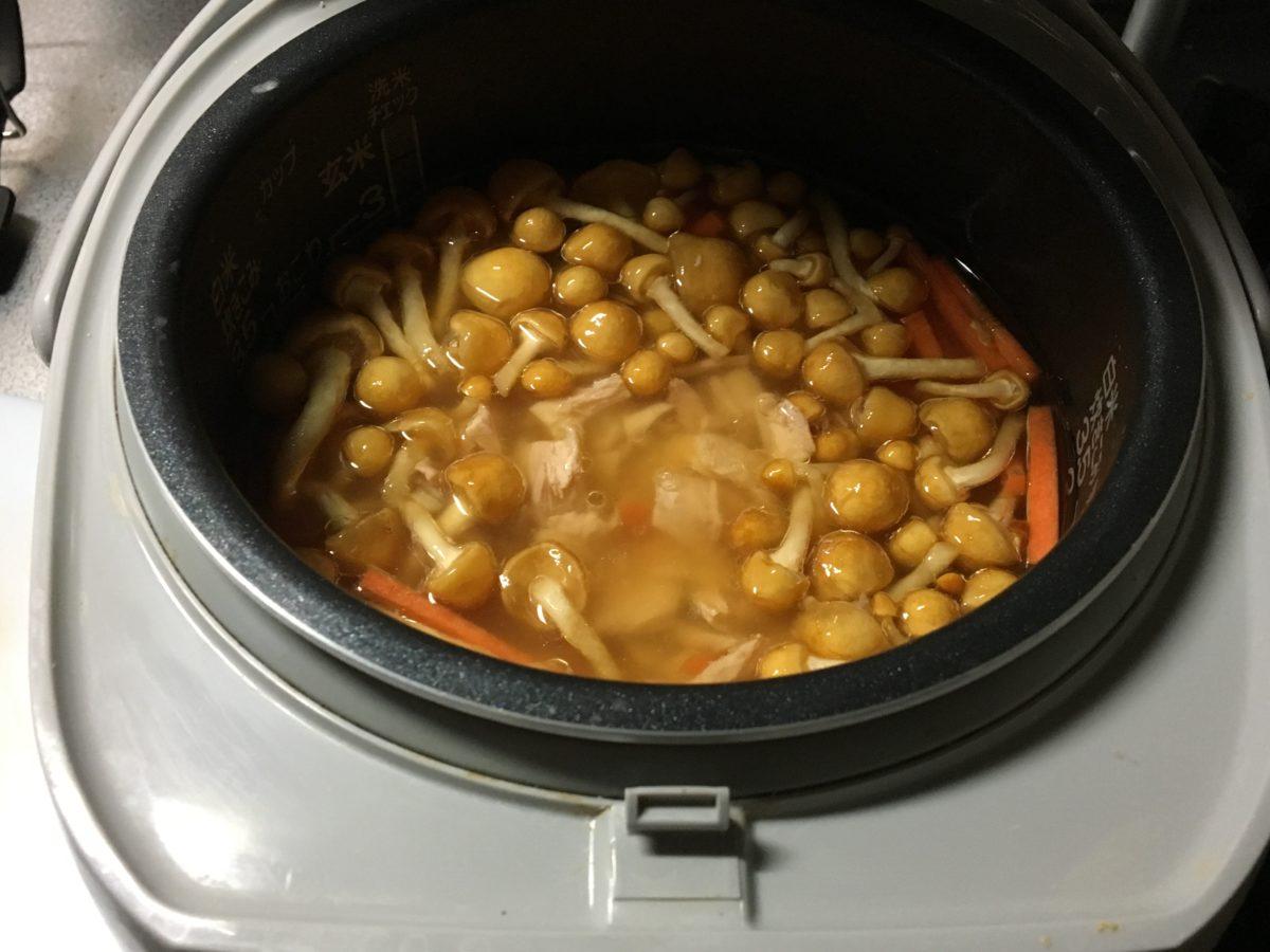 炊き込みご飯の作り方(工程9)