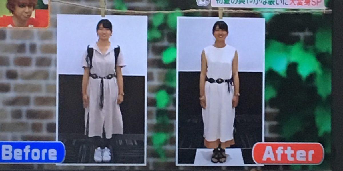植松さんのファッションチェック2人目