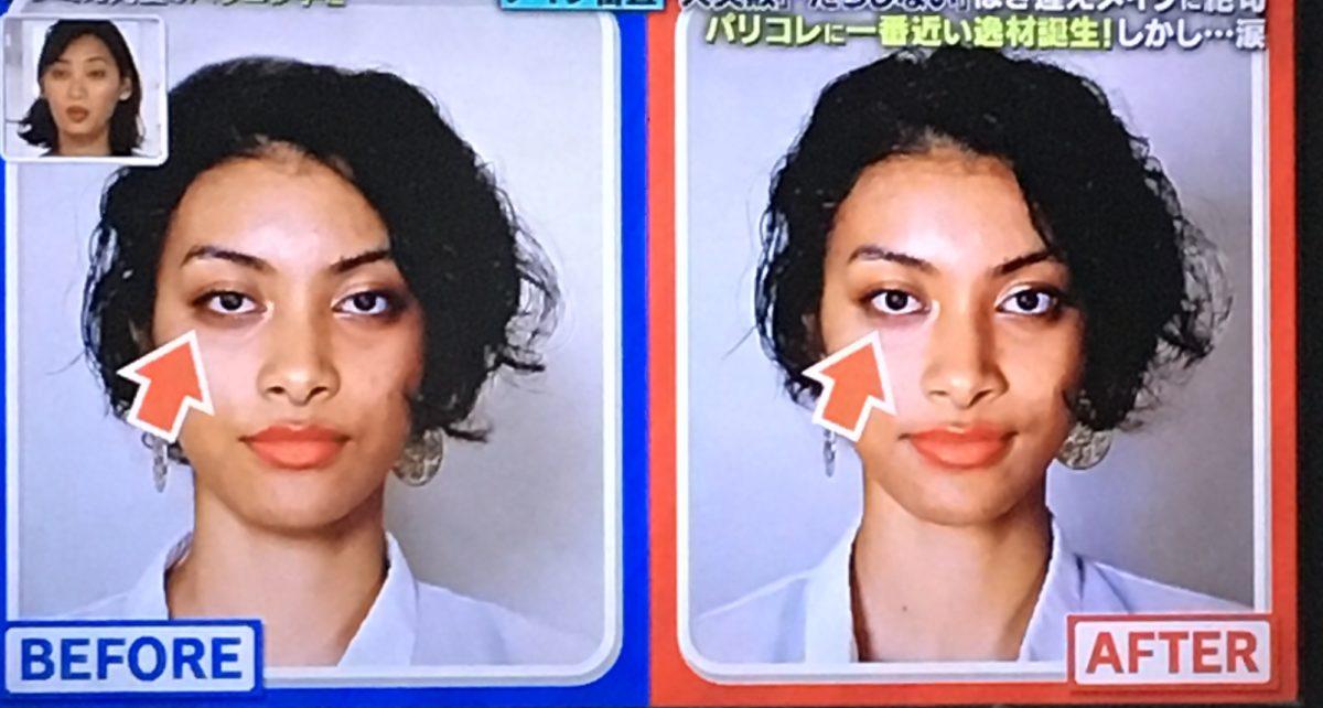 久貝和子さんの修正メイク