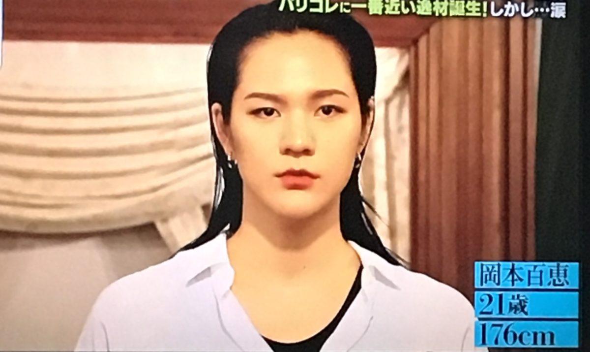 岡本百恵さん