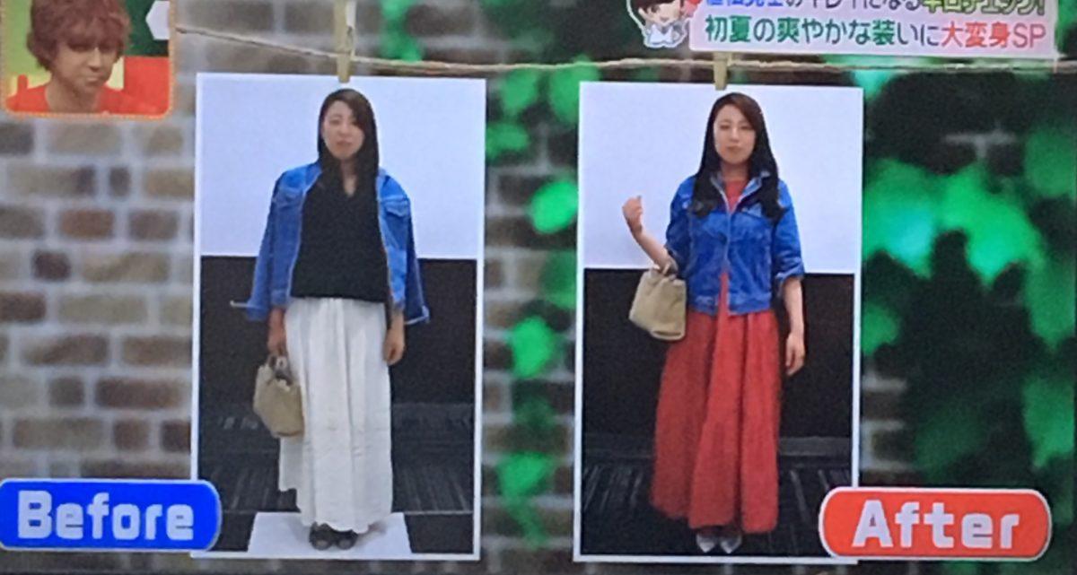 植松さんのファッションチェック1人目