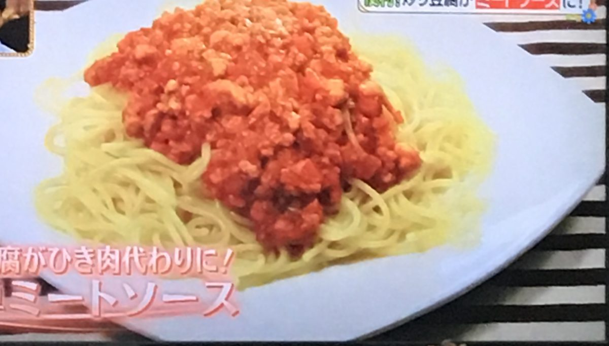 炒り豆腐のミートソース