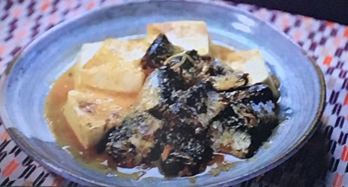 いわしの味噌煮込み