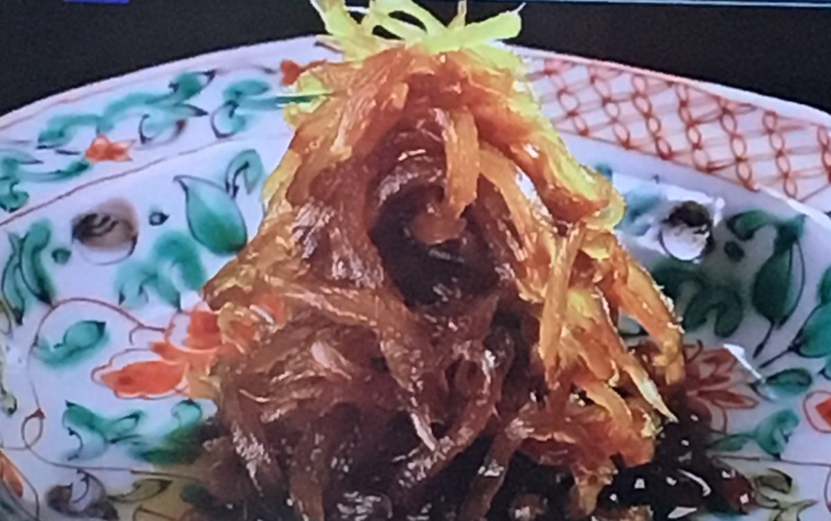 新生姜のべっこう煮