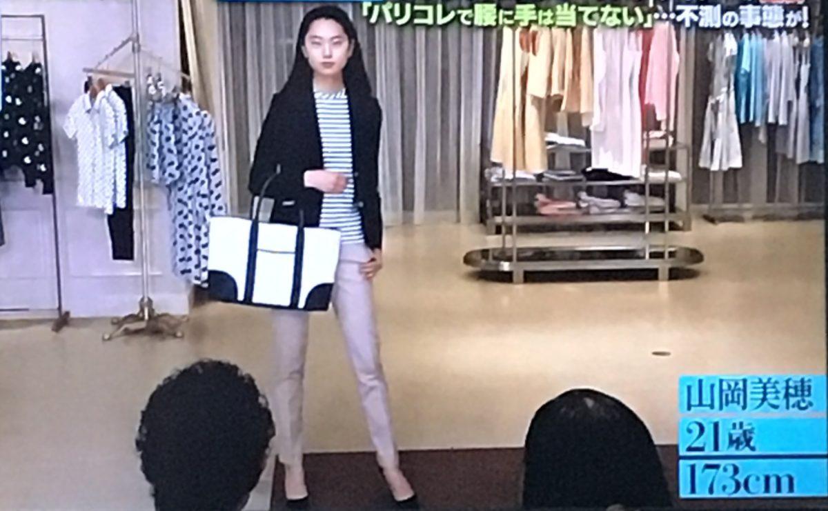 山岡美穂さん