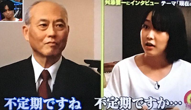 田所七海さん