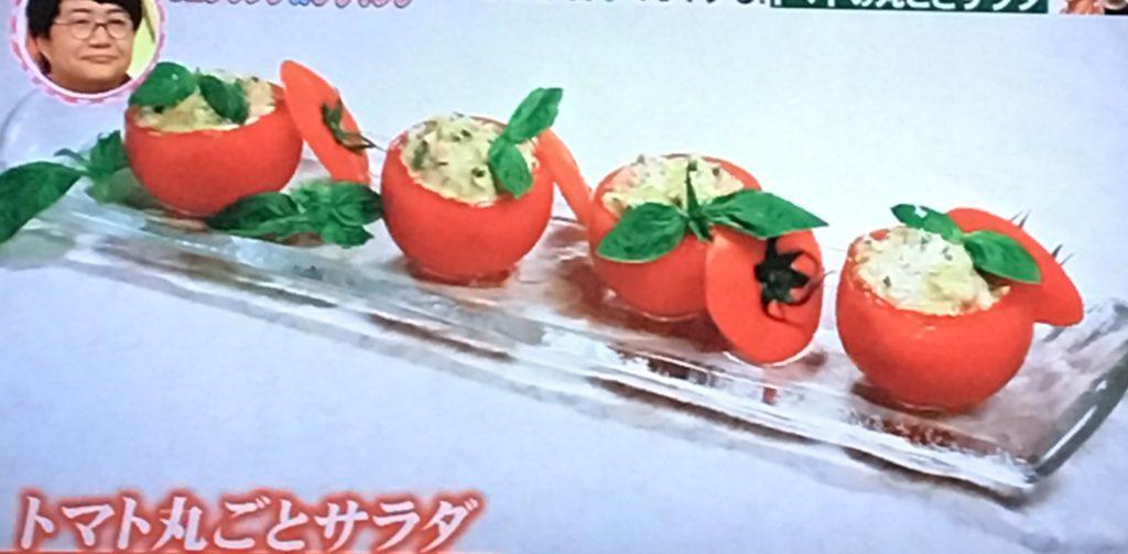ツナとトマト丸ごとサラダ