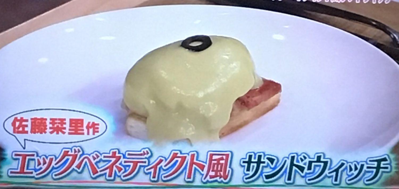 エッグベネディクト風サンドイッチ