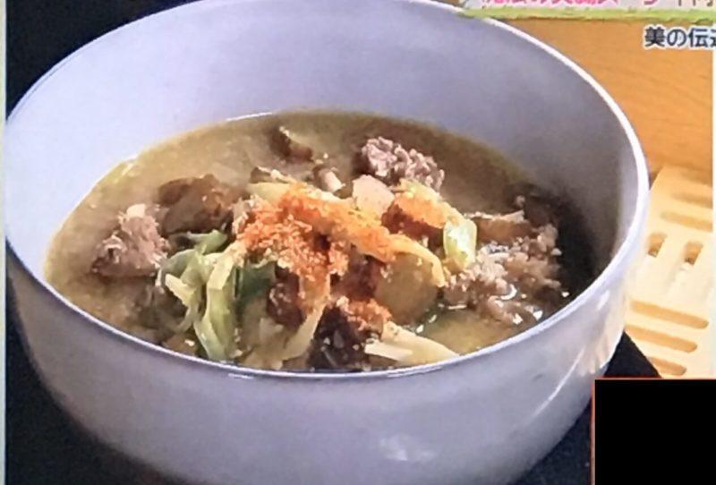 牛肉とごぼうのスープ