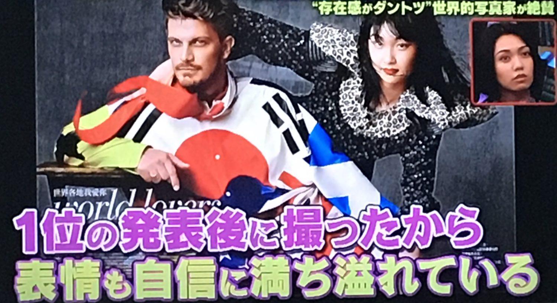 平田かのんさんの見開きページ写真