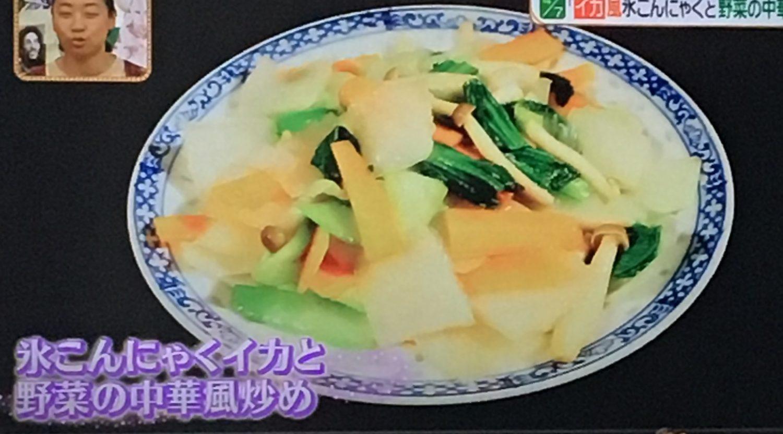 野菜の中華風炒め