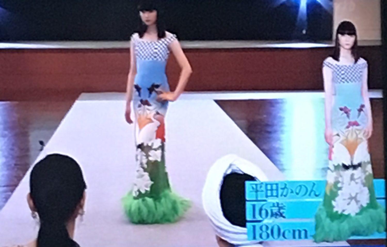 平田かのんさん