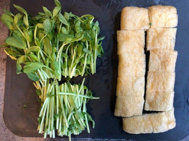 長芋のおかず味噌汁の作り方(工程1)