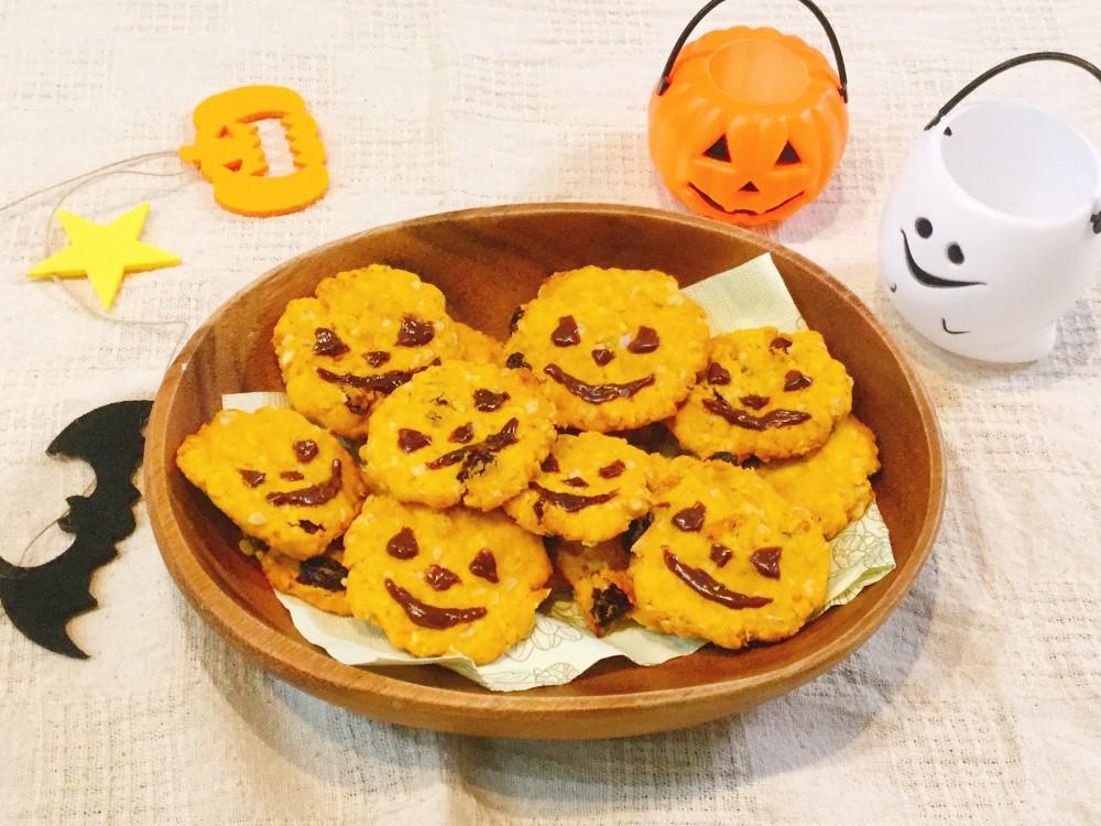 かぼちゃとレーズンのクッキー
