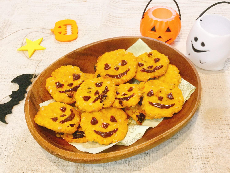 カボチャとレーズンのクッキー