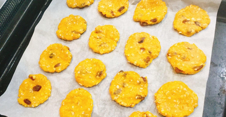 カボチャとレーズンのクッキーの作り方(工程4)